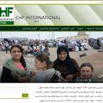منظمة CHF الدولية